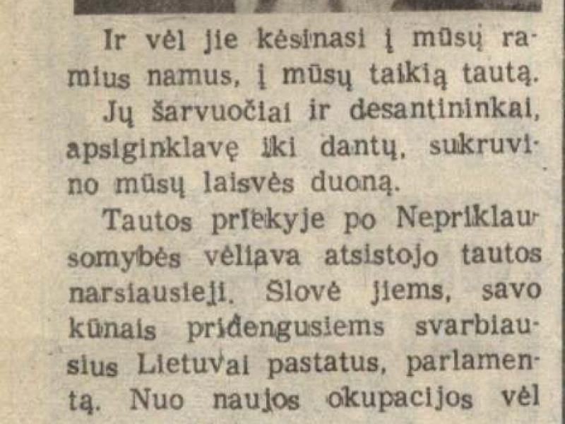 <b>Gerbiami marijampoliečiai!  P. Uleckas Marijampolės miesto Tarybos pirmininko pavaduotojas  Naujasis kelias. – 1991, saus. 15, nr. 11.jpg