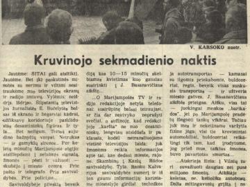 <b>Kruvinojo sekmadienio naktis  Regina Kulbokaitė  Naujasis kelias. – 1991, saus. 15..jpg