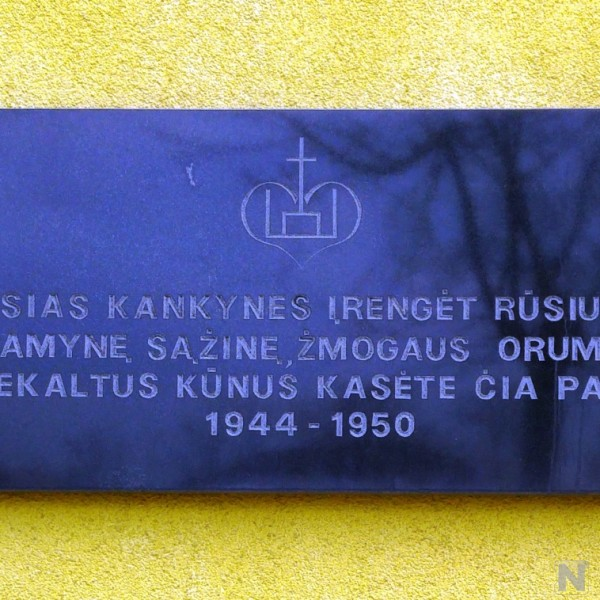 THE COMMEMORATIVE PLAQUE ON THE FORMER KGB HEADQUARTERS Image 1
