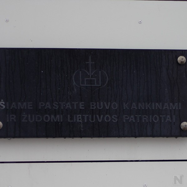 COMMEMORATIVE PLAQUE ON FORMER HEADQUARTERS OF THE GESTAPO A ... Image 1