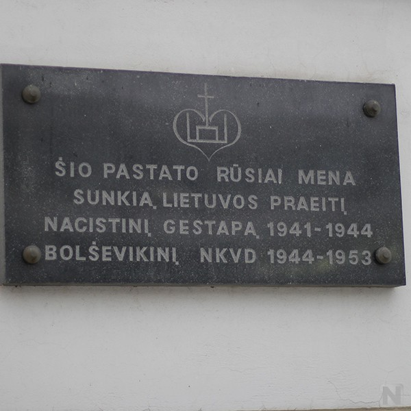 COMMEMORATIVE PLAQUE ON FORMER HEADQUARTERS OF NKVD Image 1