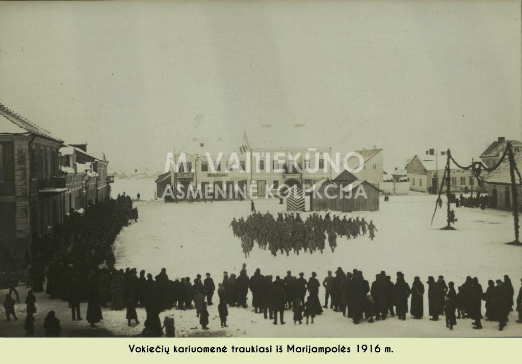 Aikštė 1917 md