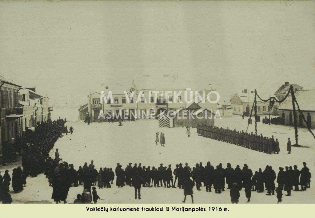 Aikštė 1917 mf